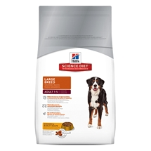 Hills Science Diet Canine Adult Large Breed 12Kg