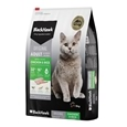 Black Hawk Feline Chicken & Rice New Formula_CPB0135_0