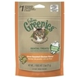 Greenies Feline Chicken 71g_CTG0050_0