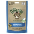 Greenies Feline Tuna 71g_CTG0055_0