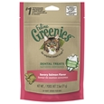 Greenies Feline Salmon 71g_CTG0060_0
