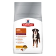 Hill's Science Diet Canine Adult Large Breed 12kg_H6944_0